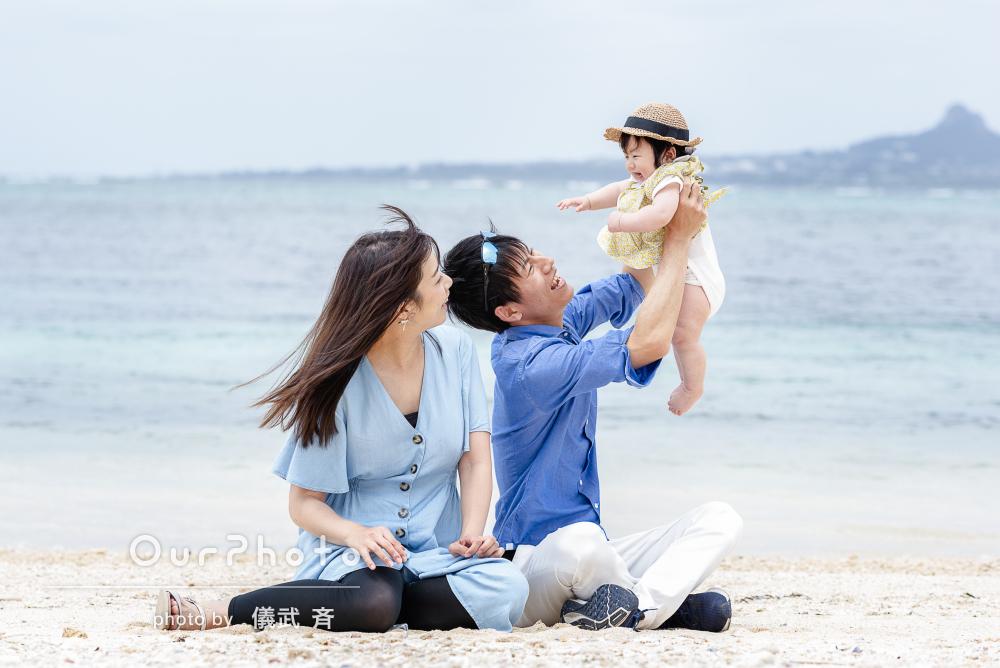 「娘のにこにこな姿を残せて大満足」家族で沖縄旅行の記念写真