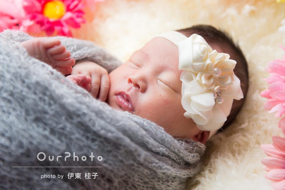 「明るい優しい雰囲気の写真」可愛い赤ちゃんのニューボーンフォト
