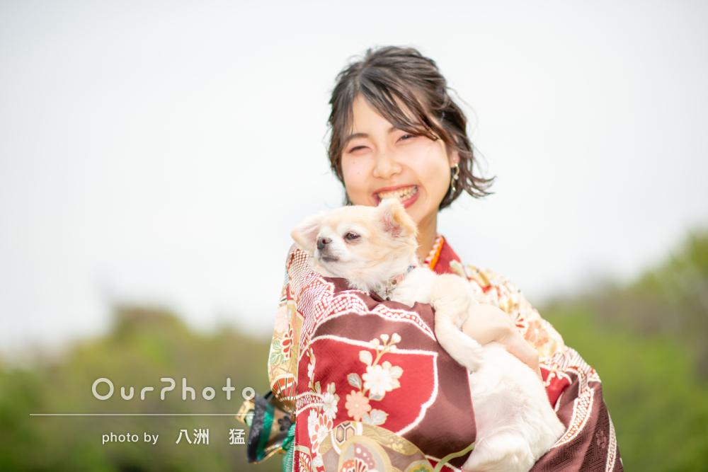 カワイイ愛犬と共に!あふれんばかりの笑顔で心踊る成人式の撮影