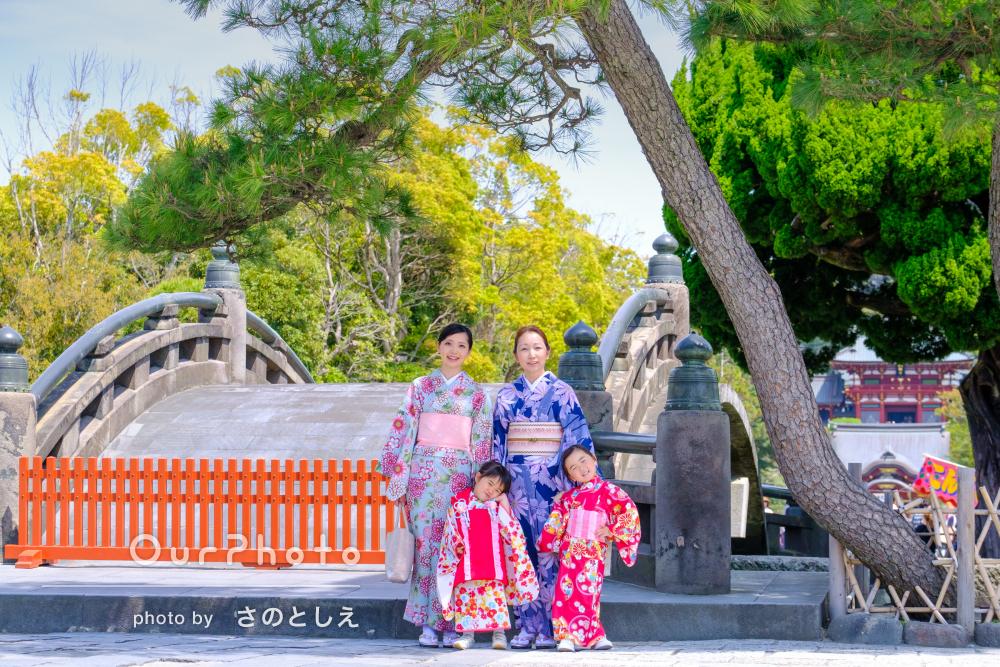 3世代であでやかに!着物で家族写真の撮影
