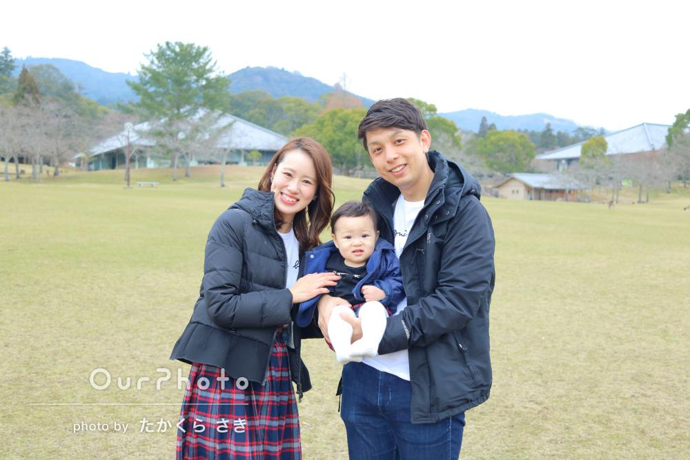 「素敵な思い出になりました!」楽しい雰囲気の家族写真の撮影