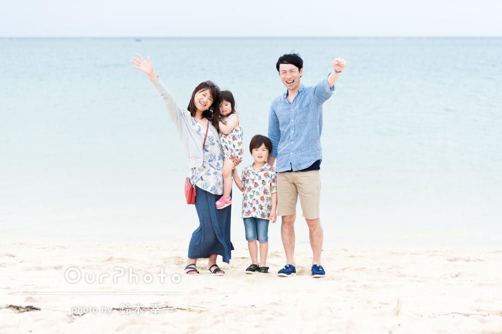 「素敵な写真を撮って頂きありがとうございました!」沖縄旅行の家族写真