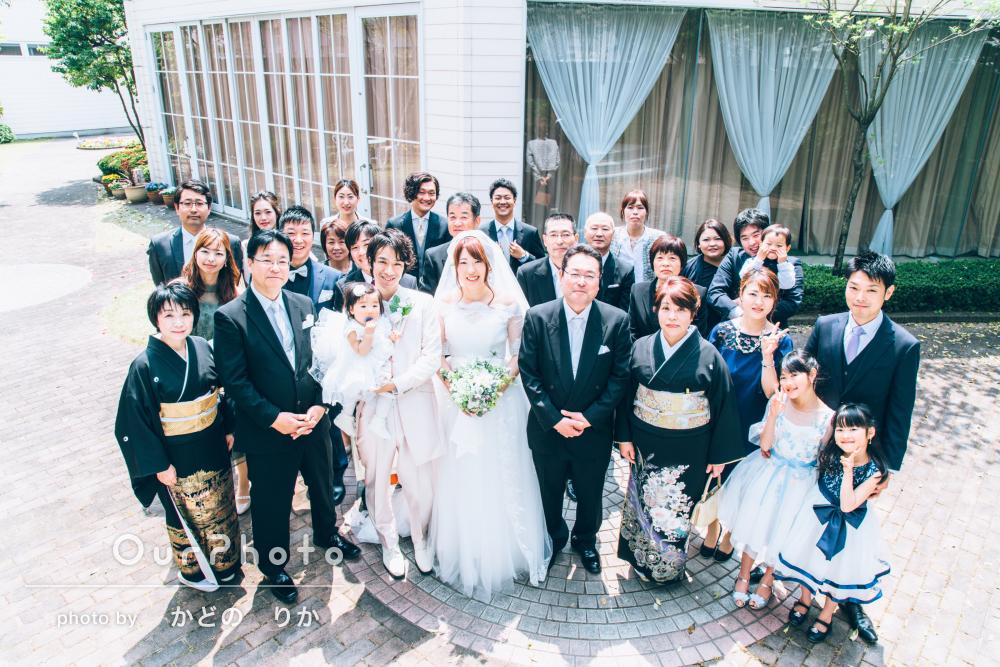 「写真もステキなものばかりでお願いして本当に良かった」結婚式の撮影