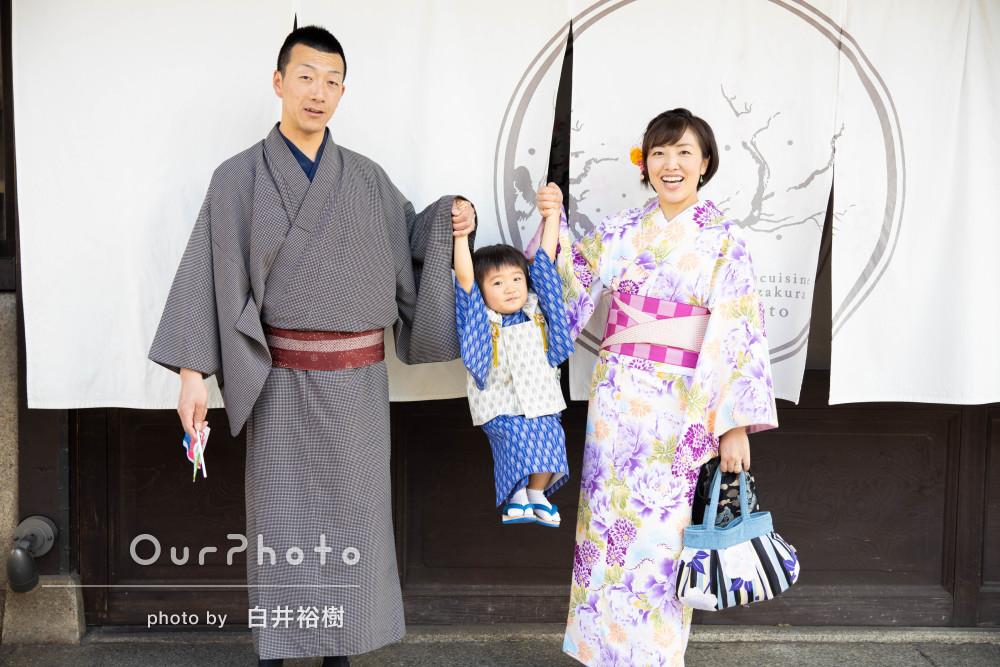 「自然な写真がたくさん」初夏の京都での家族写真の撮影