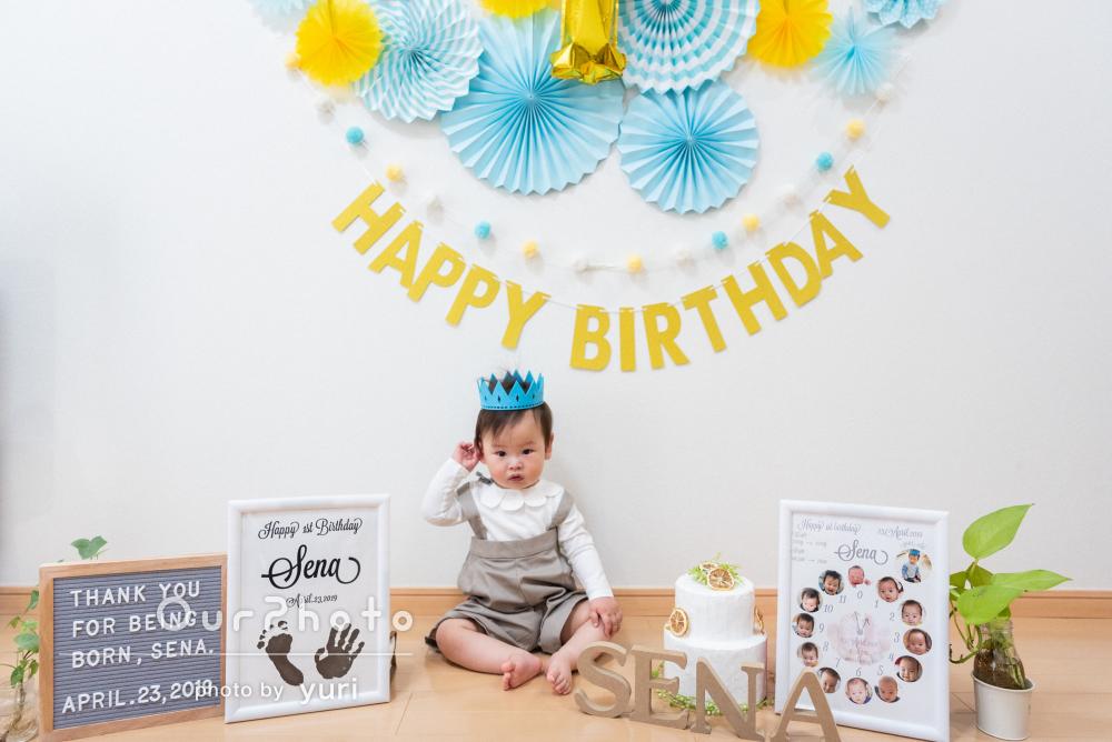「優しく穏やかに進めて下さいました」誕生日と初節句祝いで家族写真
