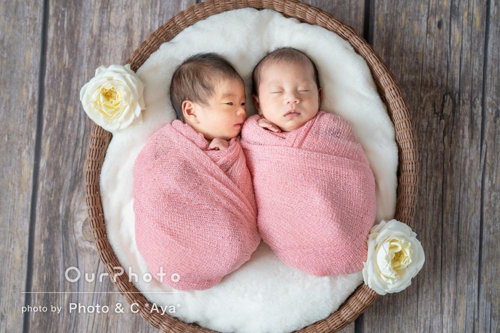 キュートな姿が余すことなく撮影された双子ちゃんのニューボーンフォト