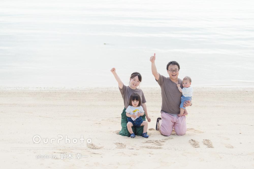 「とても楽しく撮影ができました!」ビーチでの家族写真の撮影