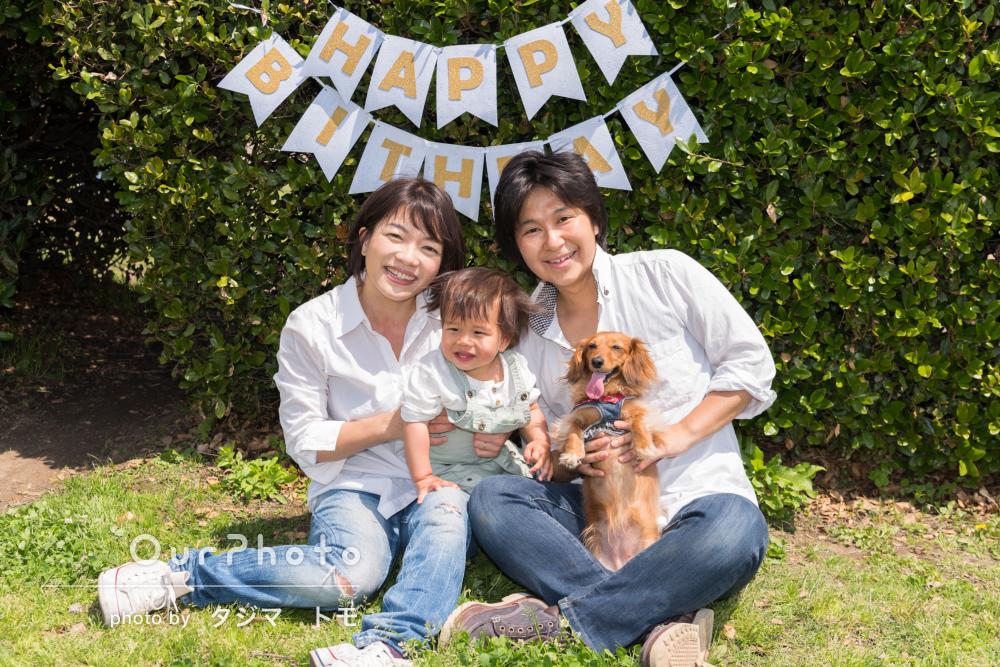 「宝物のような写真です」誕生日記念に家族写真の撮影