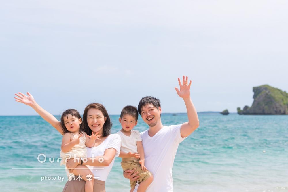 「希望以上の仕上がりで大満足でした。」家族写真の撮影