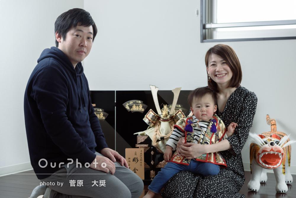「家族の思い出になりました!」ご自宅で初節句の家族写真の撮影