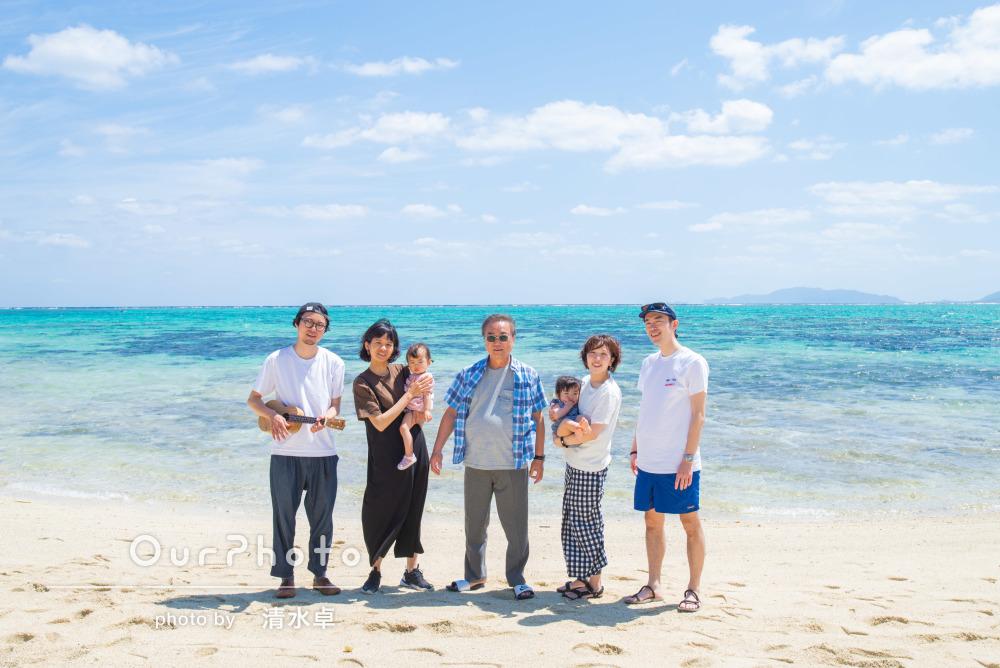 「旅の思い出のひとつになりました」沖縄旅行での家族写真の撮影