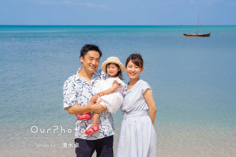 「一生の思い出となる写真が撮れました!」石垣島で家族写真