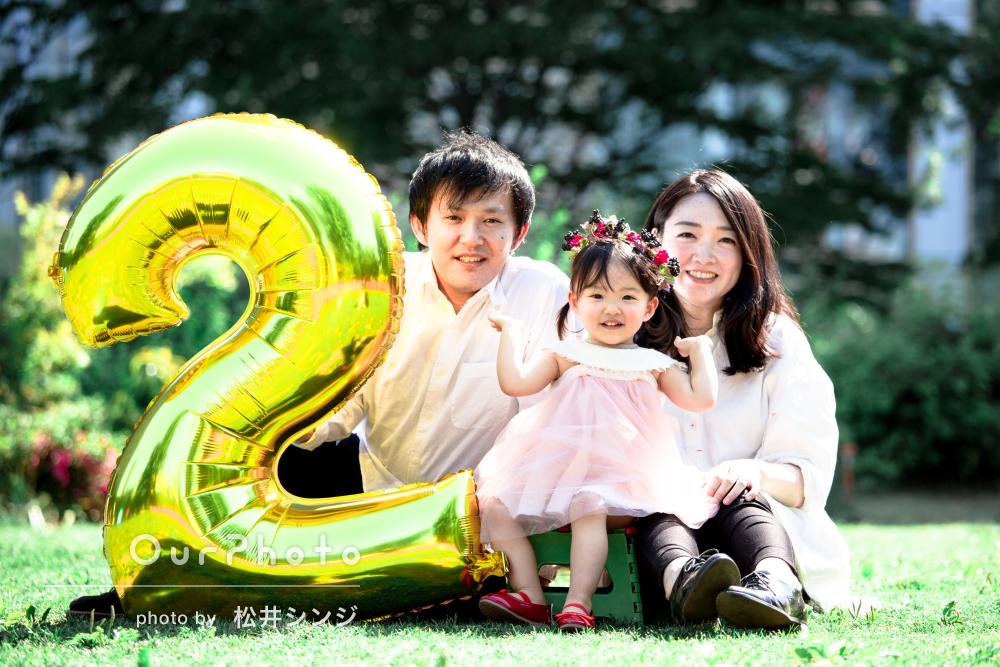 「子供も飽きることなく最後まで笑顔でした」2歳祝で家族写真の撮影