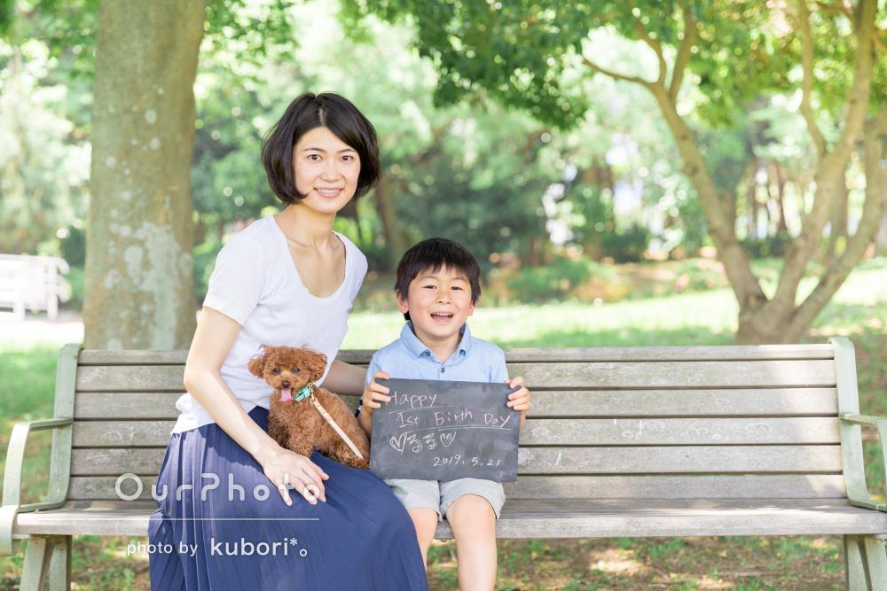 ワンちゃんも大切な家族の一員!ペットの誕生日記念に家族写真の撮影