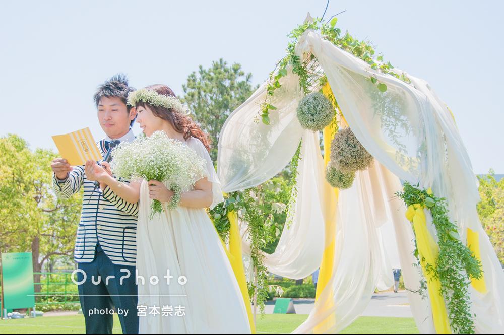 フォトグラファーも大感動!手作り結婚式の撮影