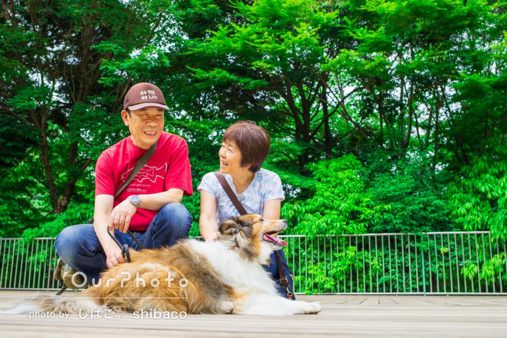 ペットの愛犬と一緒に!結婚15周年記念の撮影