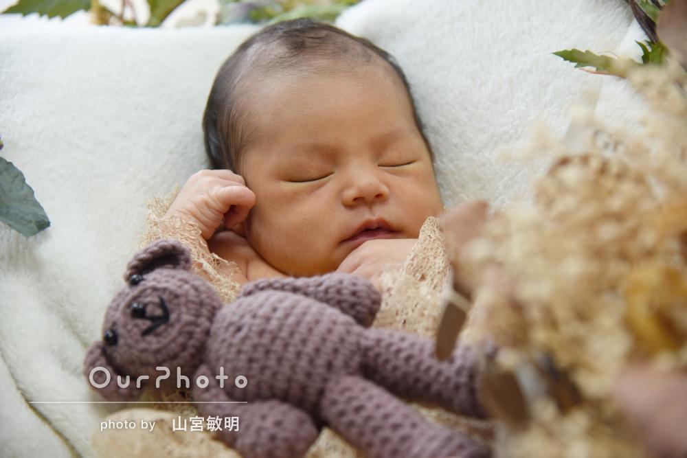 「希望通りの写真の雰囲気」ニューボーンフォトの撮影