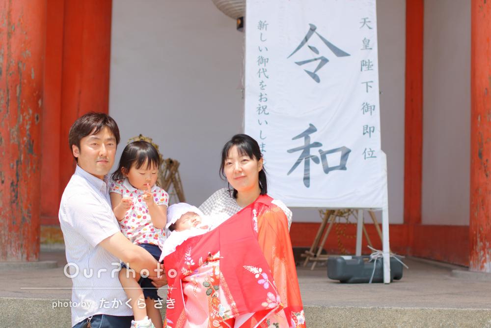 家族みんなで赤ちゃんを歓迎!お宮参りの撮影