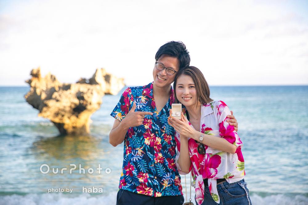 一生の思い出となるプロポーズを応援!沖縄旅行でカップルフォトの撮影
