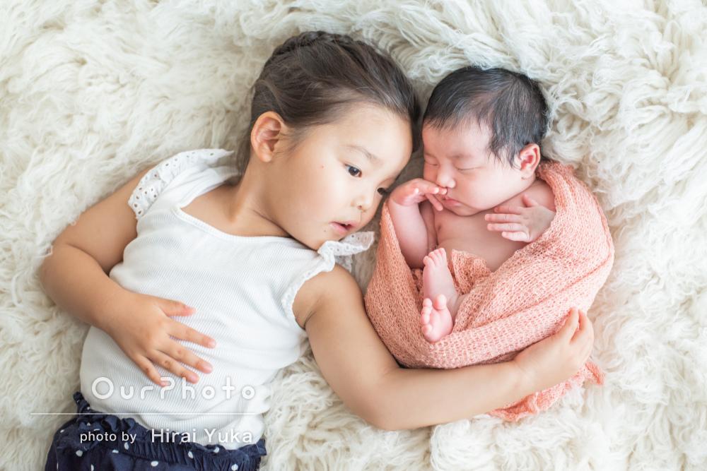 「可愛い写真に大満足」お姉ちゃんとのニューボーンフォト撮影