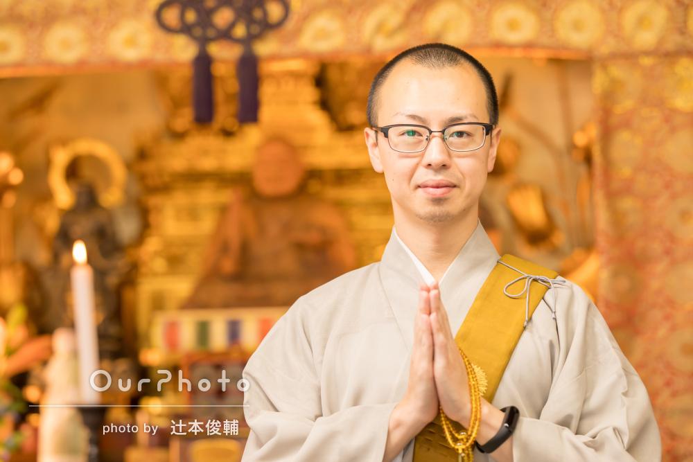 御仏の教えを伝えるお寺の本堂でご住職のプロフィール写真の撮影