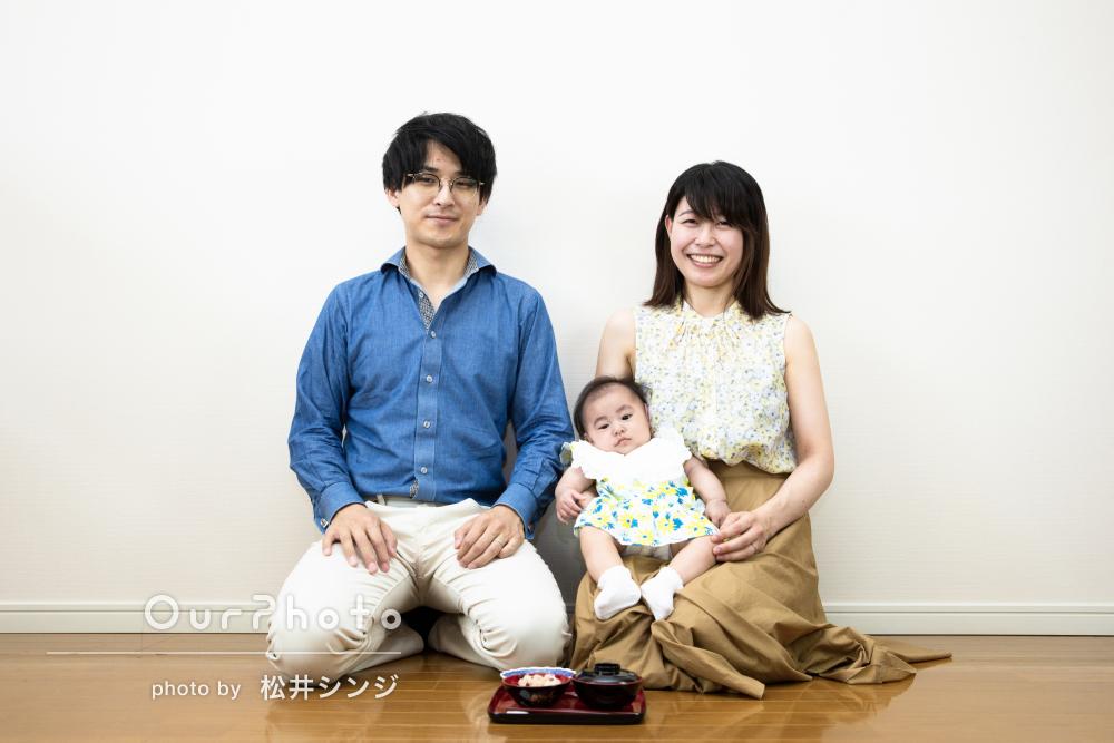 かけがえのない宝物!ご自宅にてお食い初めの家族写真の撮影