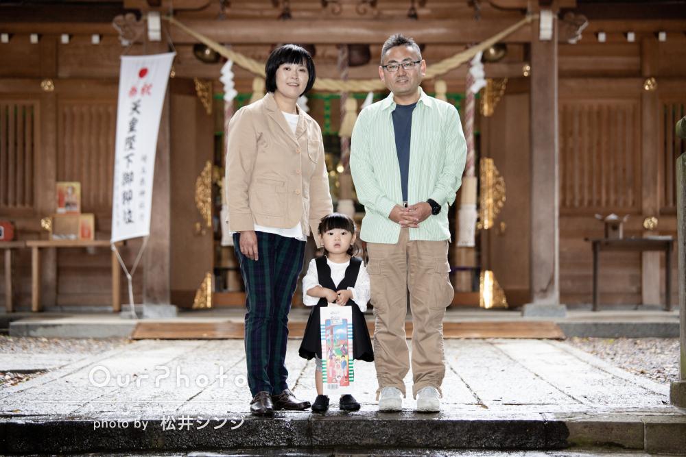 雨の中「3歳なりたてホヤホヤ」でカジュアル普段着の七五三を撮影