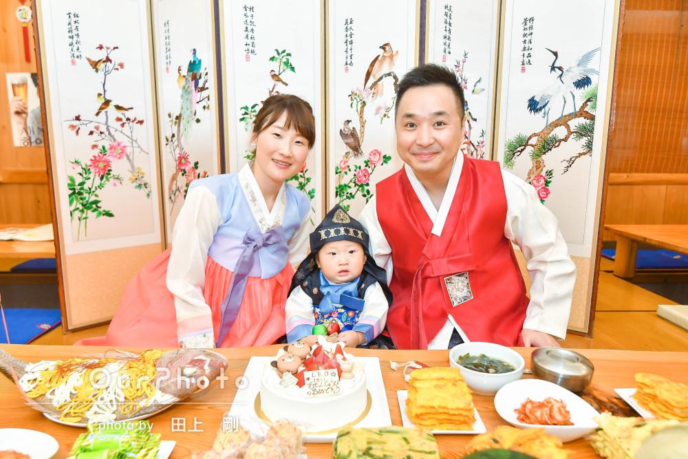 韓国の伝統的な衣装で1歳をお祝い!バースデーフォトの撮影