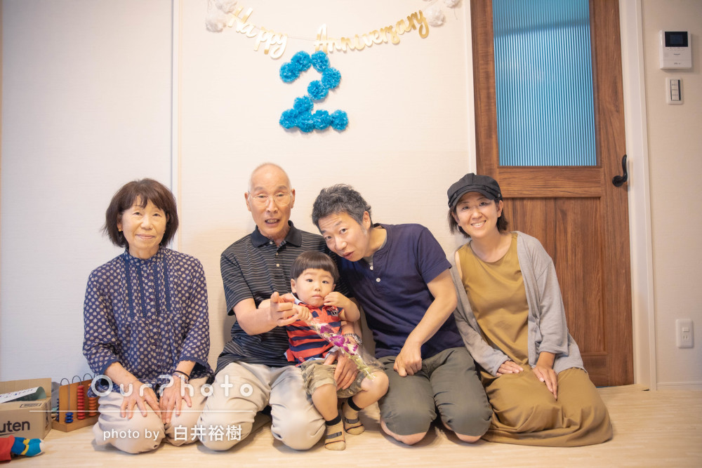 祖父母様も一緒に!2歳誕生日のホームパーティで家族の記念写真を撮影