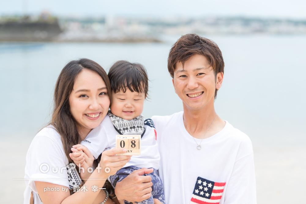 沖縄旅行で自然な表情いっぱいの「自分達では撮れない」家族写真撮影