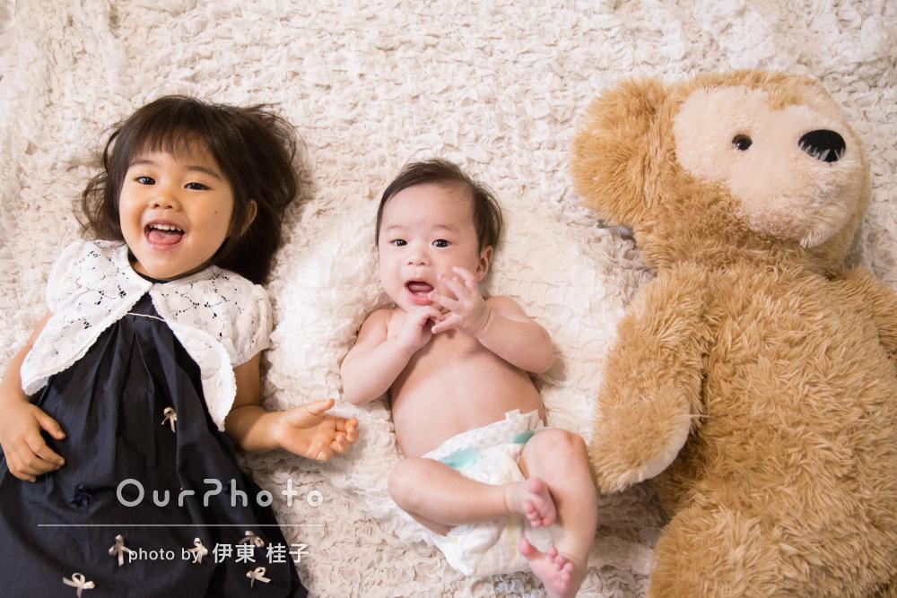 姉弟の笑顔とコーデがはじける!家族写真の撮影
