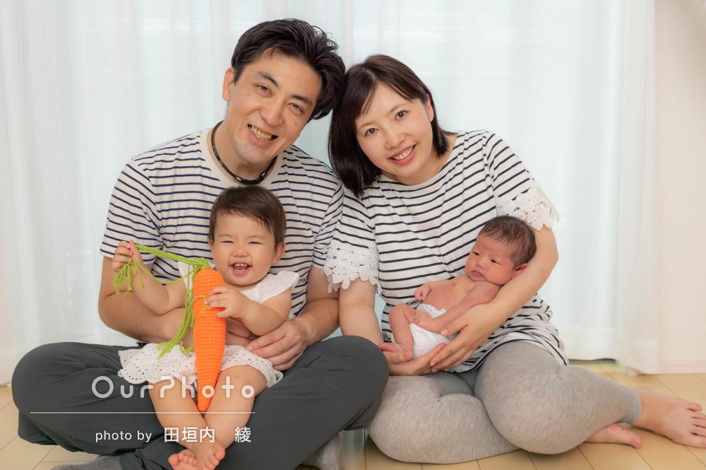 「生後13日の新生児期を家族で写真に残せて嬉しいです」家族写真の撮影