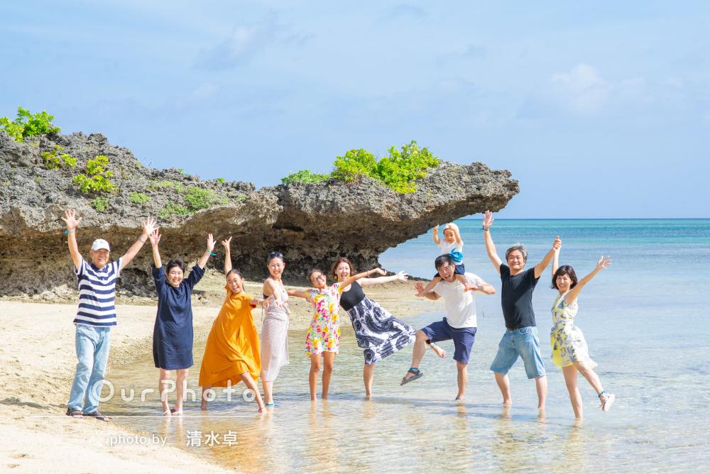 「旅の価値が100倍」弾ける10人の笑顔!沖縄家族旅行の撮影