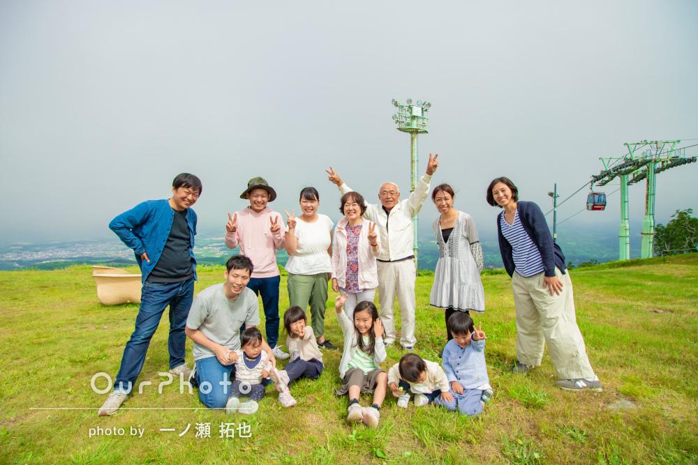 「素敵な写真をたくさん撮影していただきました」北海道で家族写真の撮影