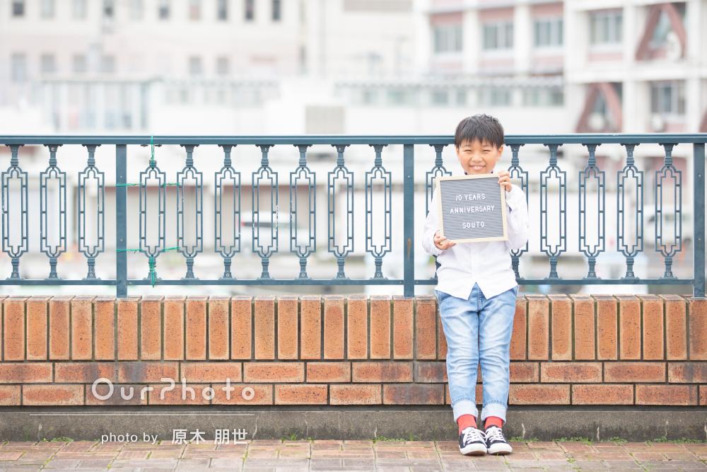 「話してくれてだんだんリラックス」10歳の1/2成人式に家族写真撮影