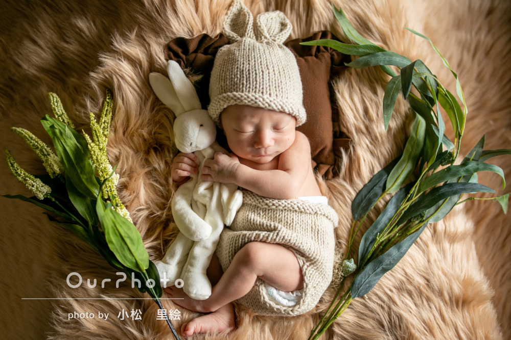 「今しかない産まれたての記念」おしゃれなニューボーンフォトの撮影