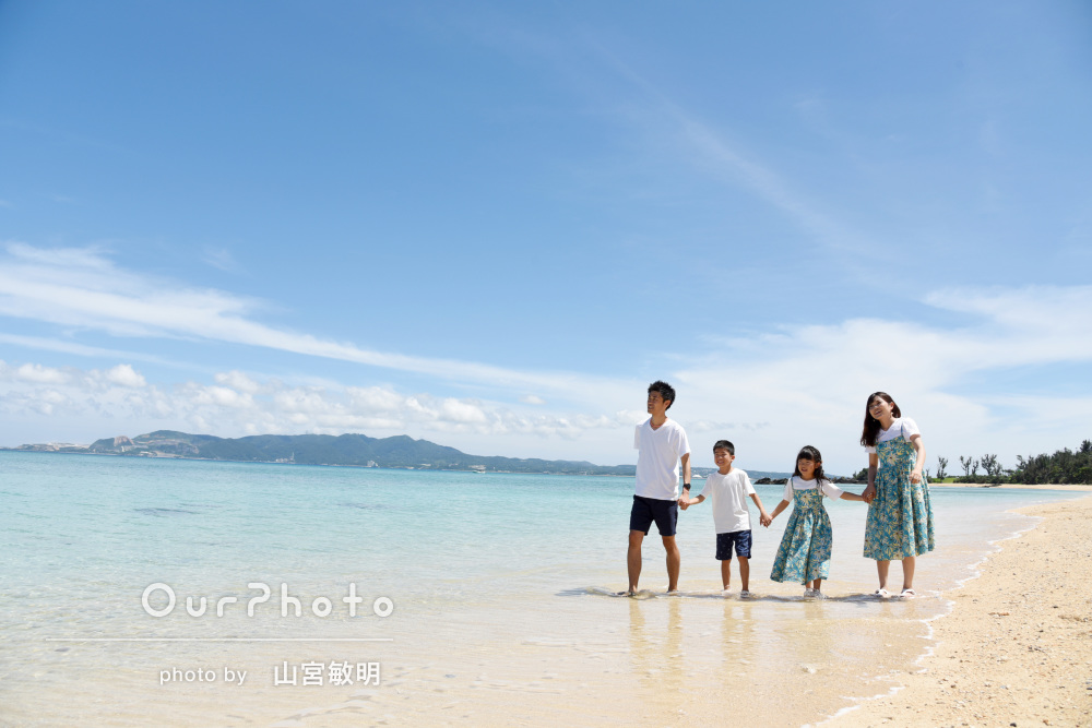 「良い天気に恵まれて最高の撮影ができました」家族写真の撮影