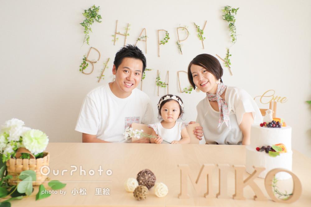 「撮影の際色々提案してくださった」1歳のお誕生日の家族写真撮影