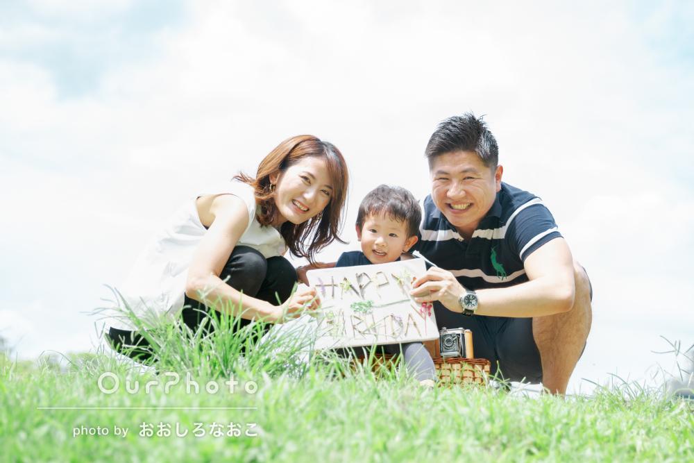 「とってもかわいく撮って頂き最高の記念」家族の記念写真の撮影