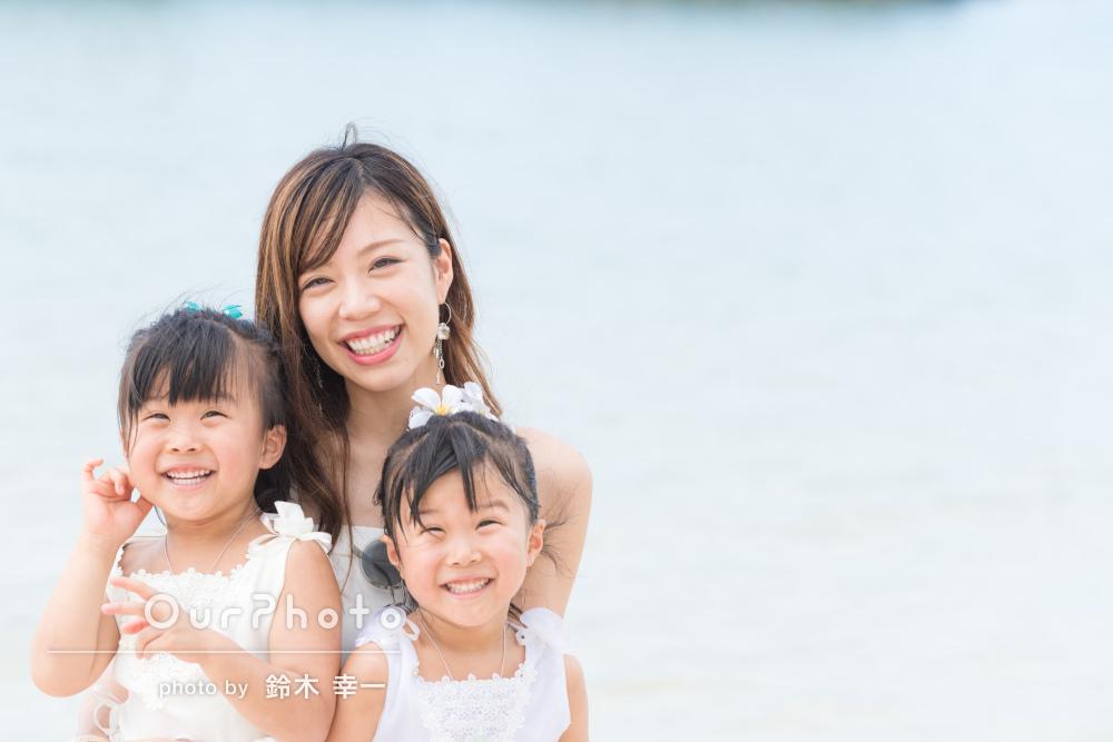 双子ちゃんの「素敵なバースデー旅行の思い出」沖縄のビーチで家族写真