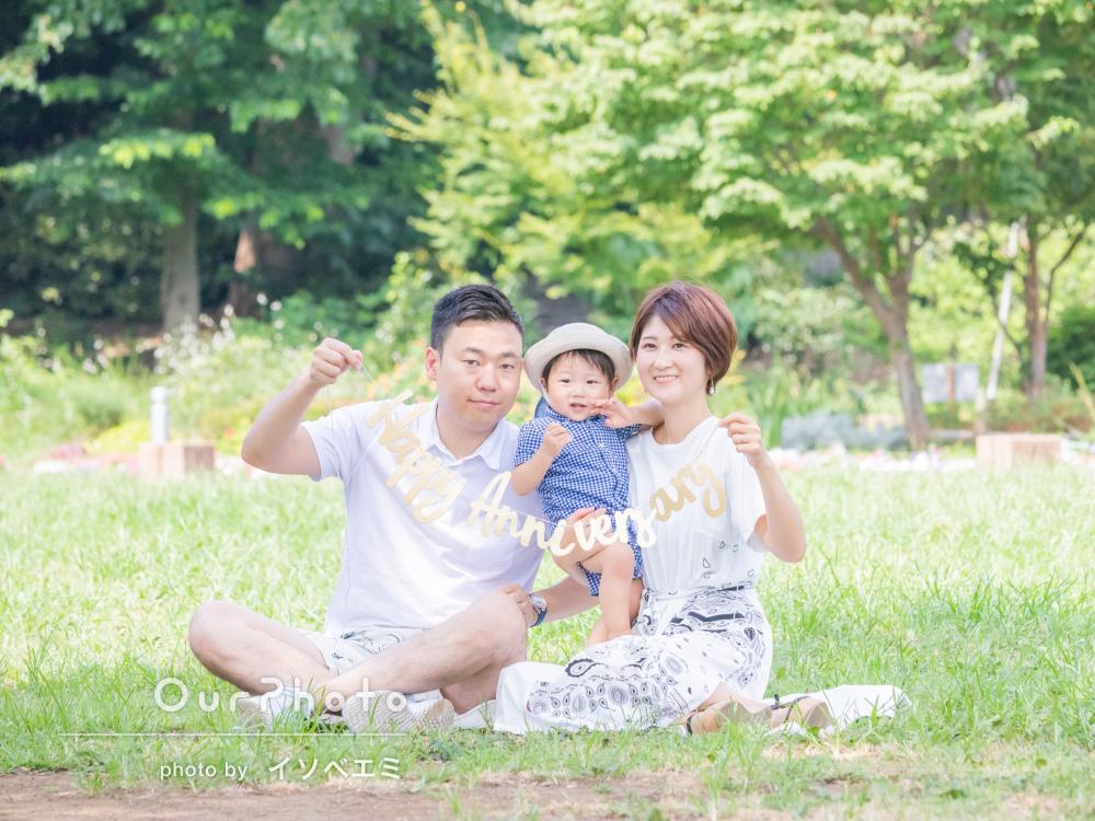 「打ち合わせも親身になって」1歳のお祝いに家族写真の撮影