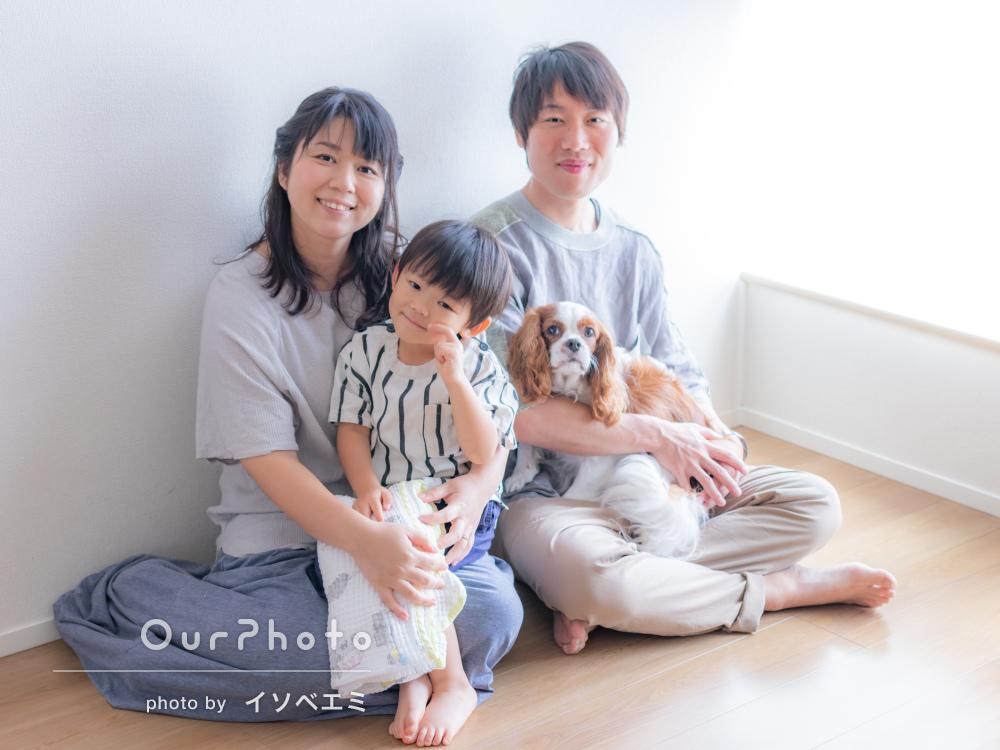 「楽しい雰囲気の中で撮影」3歳のお祝いにご自宅で家族写真の撮影