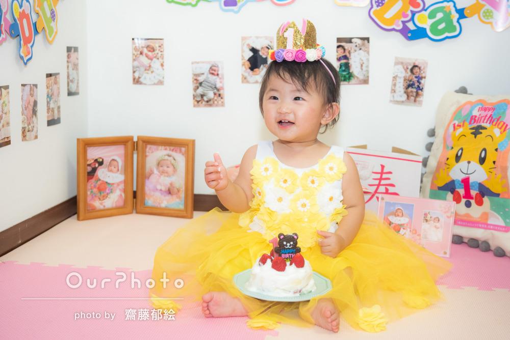 まるでお姫様のよう!1歳の誕生日記念にご自宅で家族写真の撮影