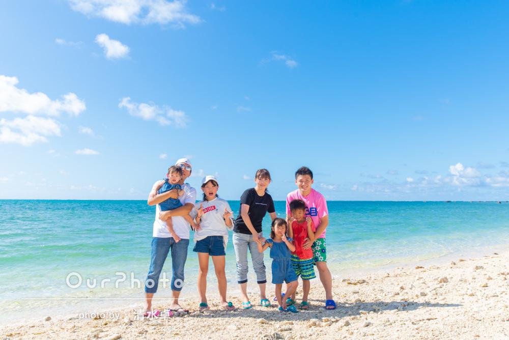 「最高の思い出」海も空も家族の笑顔もキラキラな石垣島旅行の撮影