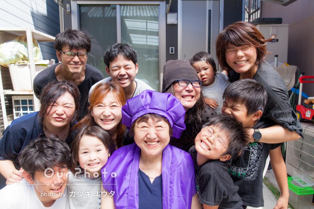 いつまでも元気でいてね!ニッコニコな長寿祝いの家族写真