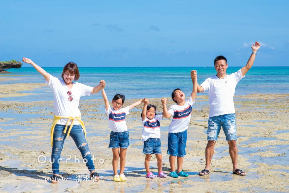 「最高にいい思い出になりました」沖縄の海で家族旅行の写真撮影