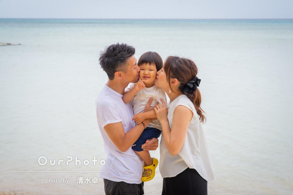 「いい思い出だね!と言いながら」沖縄にて家族写真の撮影