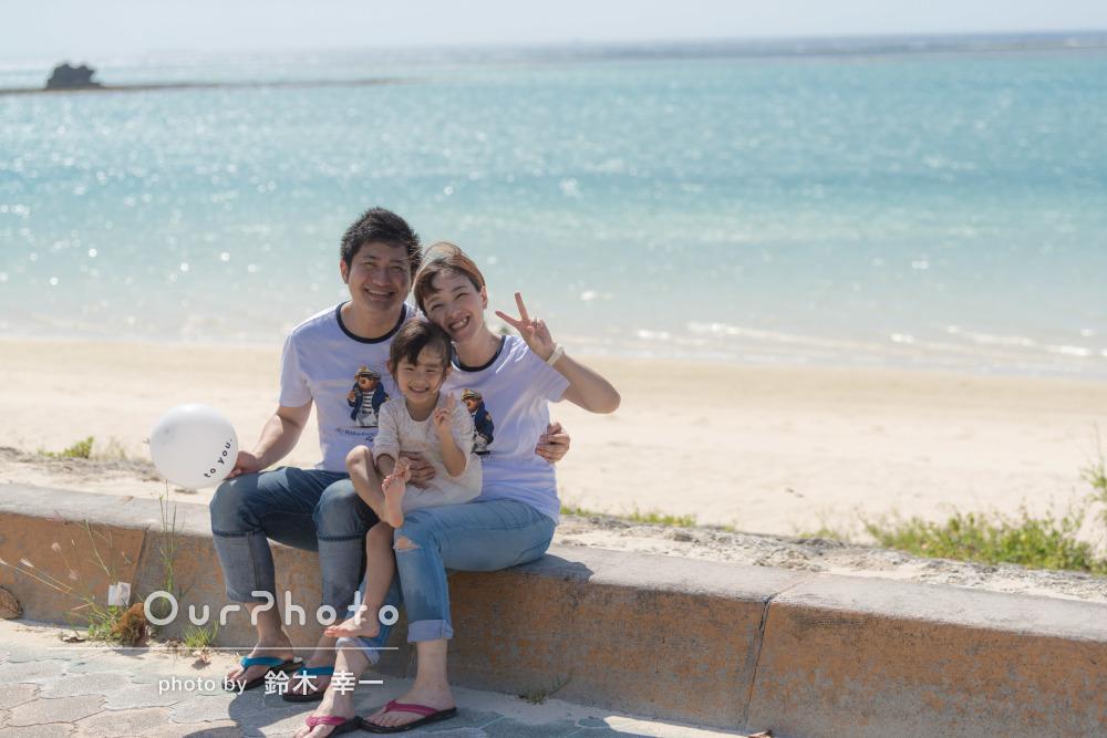 「とてもいい記念旅行になりました」沖縄での思い出に残る家族写真の撮影