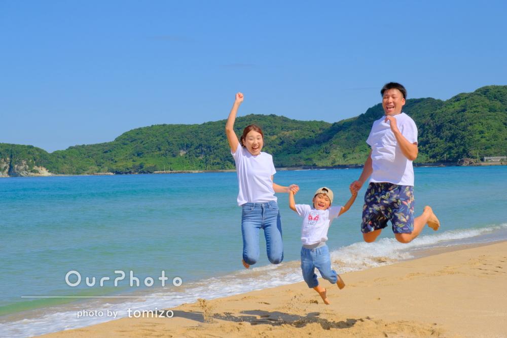 「素敵な写真と思い出をありがとうございました」大好きな海で家族写真