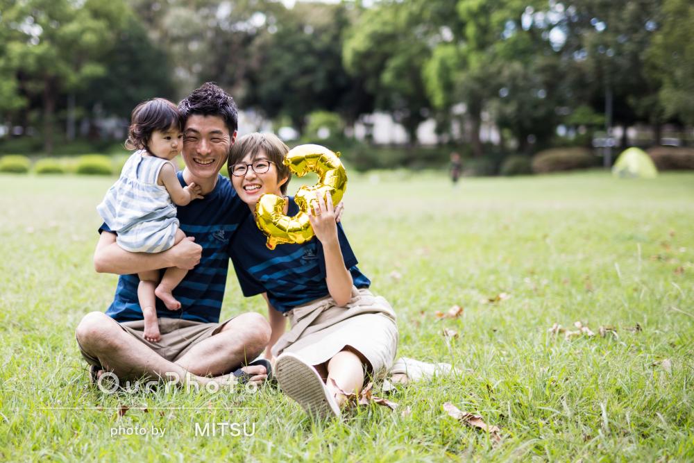 「とても自然体で理想的な写真」結婚3周年記念に公園で家族写真の撮影